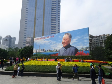 Deng Xiaoping: Father of modern Shenzhen