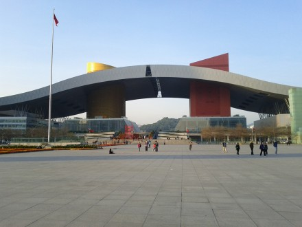 Shenzhen Conference & Exhibition Centre