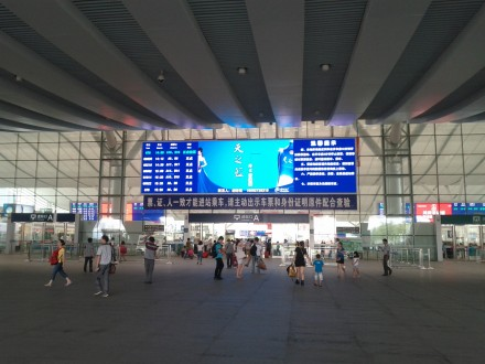 [Shenzhen North Train station main entrance]