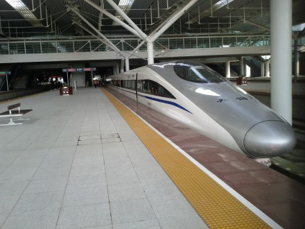 China's high speed trains