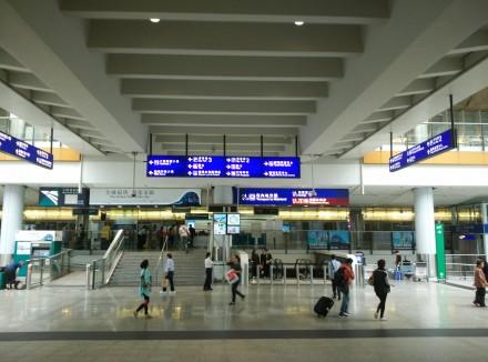 Various transport links from Hong Kong Airport