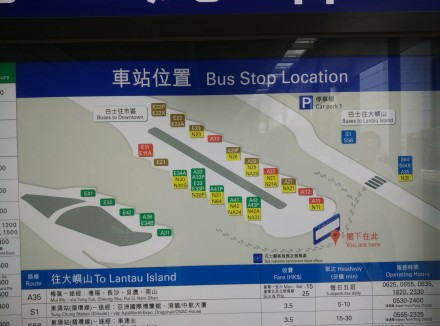 Hong Kong Airport Bus Stop Location map