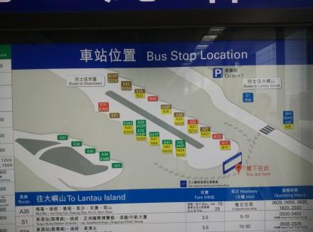 Hong Kong Airport Bus Stop Location map