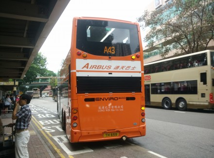 A43 bus from HKIA to Sheung Shui